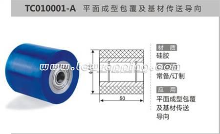TC010001-A