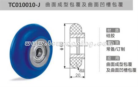 TC010010-J