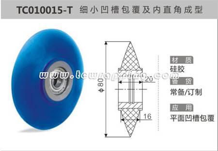 TC010015-T