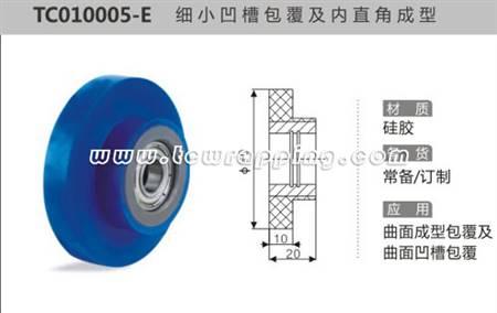 TC010005-E