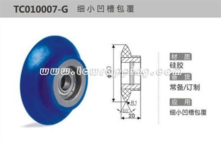 TC010007-G