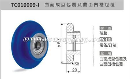 TC010009-I