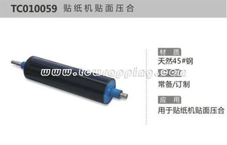 TC010059