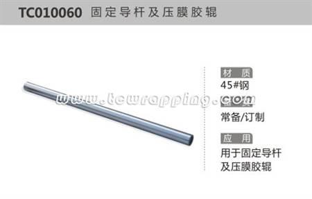 TC010060
